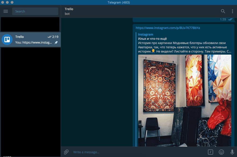 как загружать в инстаграм фото в полном размере
