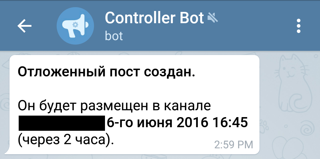 @ControllerBot