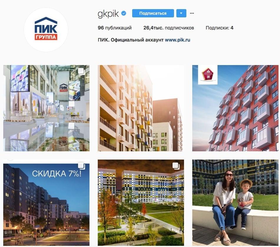 instagram ГК ПИК