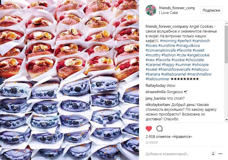 На этом фото аккаунт @friend_forever_company в Instagram акцентирует внимание на количестве продукции и ярких цветовых решениях