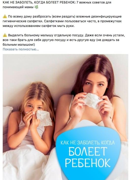 Заголовок на картинке Вконтакте привлекает больше внимание, чем заголовок в тексте