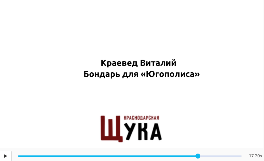 слайд с фирменным логотипом и контактами