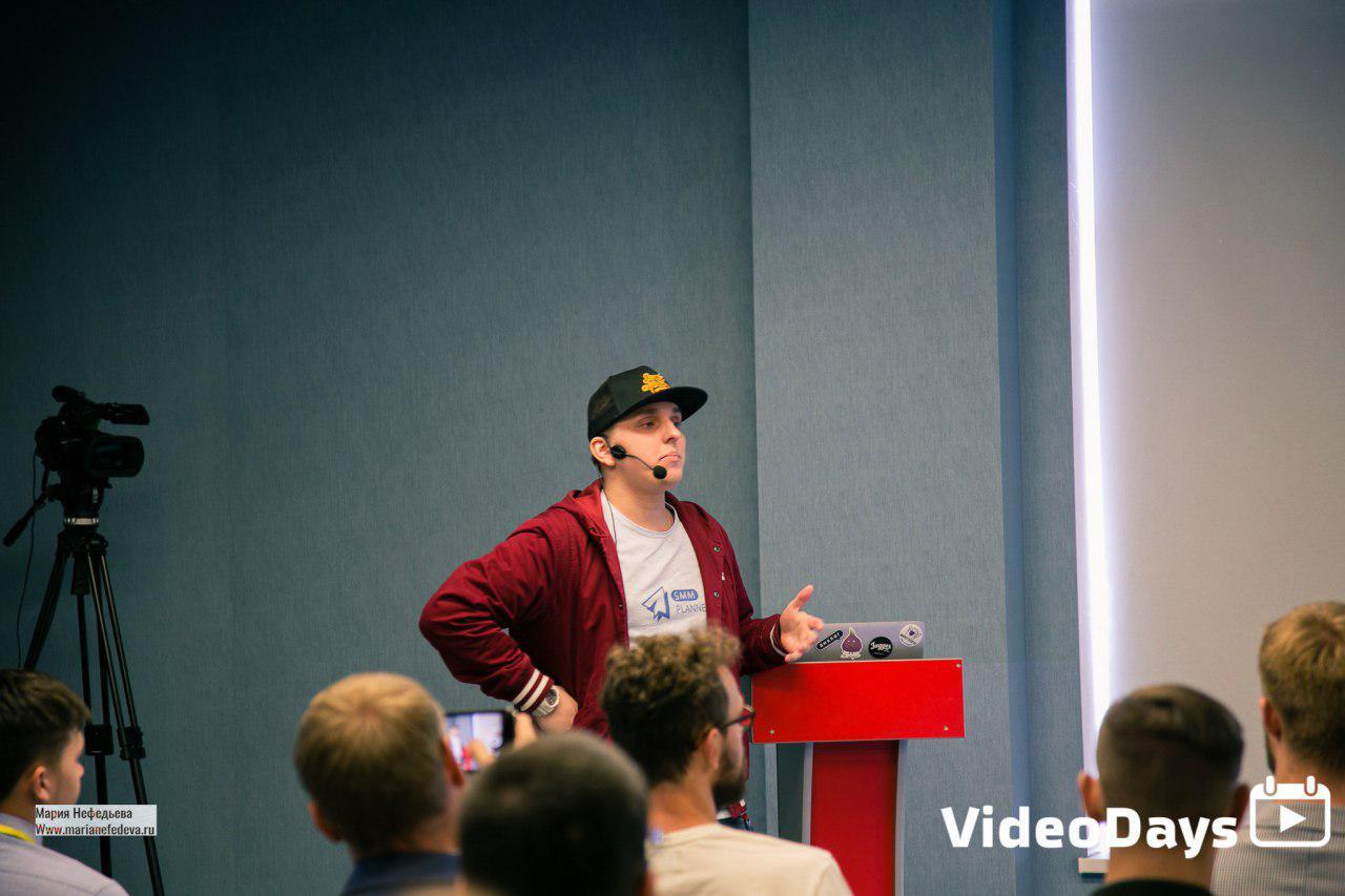 Павел на конференции в Санкт-Петербурге