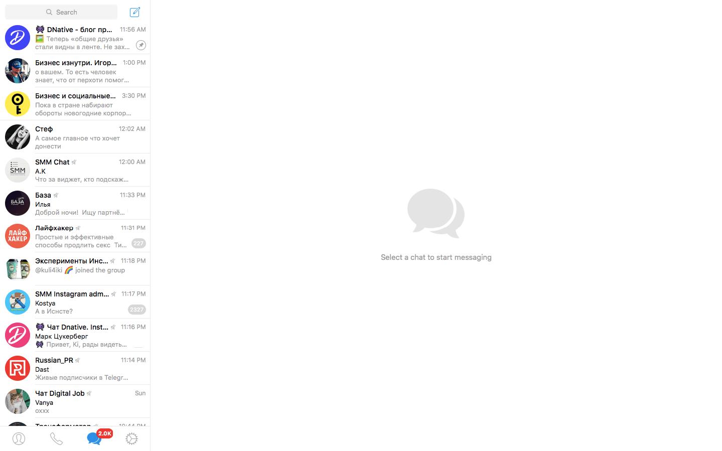 Вид главной страницы Телеграм на ноутбуке