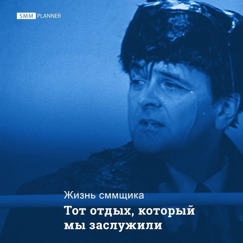 Мы использовали жизненные иллюстрации из советских фильмов