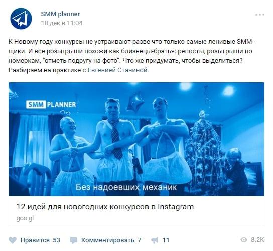 Прошлогодний пост про новогодние конкурсы наверняка будет актуален и в декабре этого года