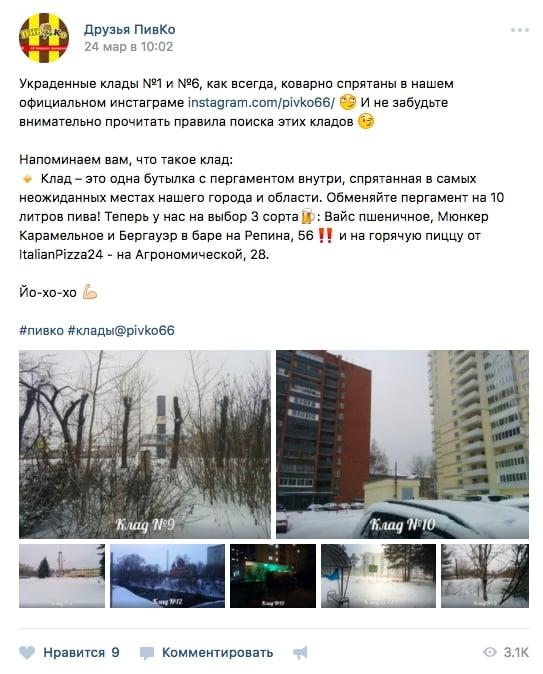 За несколько лет в Екатеринбурге было найдено немало пивных кладов